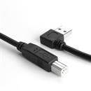 CU-AR-04-BK: Kurzes USB 2.0 Kabel AB, Stecker A abgewinkelt RECHTS, 40cm